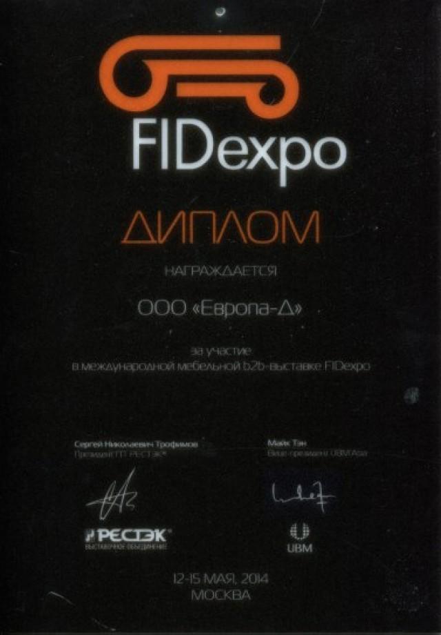 FIDexpo